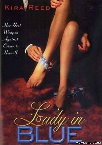 Название Леди в голубом Эротика Оригинальное название The Lady in