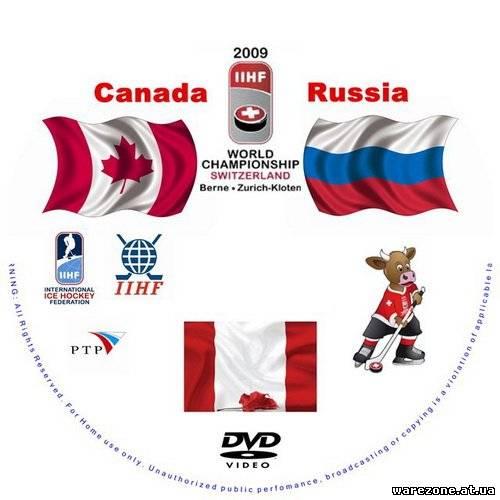 Чемпионат мира по хоккею 2009 финал россия канада 2 фотография